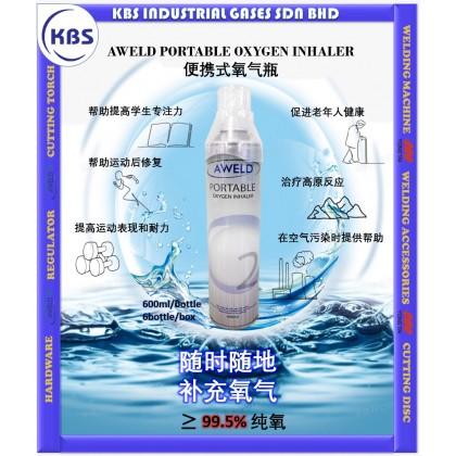 Aweld Portable Oxygen Inhaler